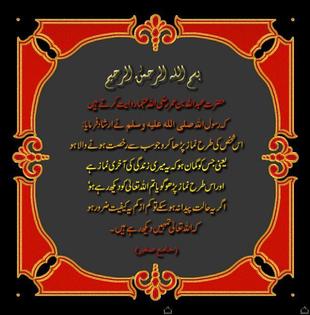 Hazrat+Abdulah+Bin+Umar+RAH-739827.jpg